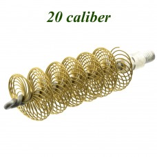Ерш латун. спиральный 20 калибр