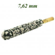 Ерш пуховик калибр 7,62 мм