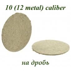 Прокладка карт. на дробь (300 шт, 12 калибр лат/г)