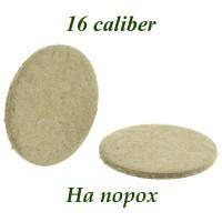 Прокладка карт. на порох (150 шт, 16 калибр)