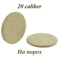 Прокладка карт. на порох (150 шт, 20 калибр)