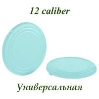 Прокладка универсальная полиэтиленовая (уп.100шт) 12к