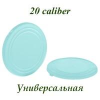 Прокладка универсальная полиэтиленовая (уп.100шт) 20к