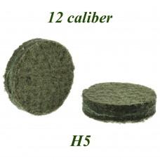 Пыж ДВП добавочный осал. H5 (200 шт, 12 калибр)