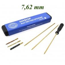 Набор для чистки, калибр 7,62 мм (латун. шомпол, 3 ерша, пласт. коробка)