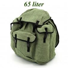 """Рюкзак """"Сибирский"""" 65 литров (брезент)"""