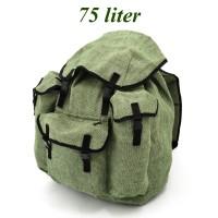 """Рюкзак """"Сибирский"""" 75 литров (брезент)"""